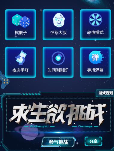 酒吧喝酒小游戏软件功能介绍