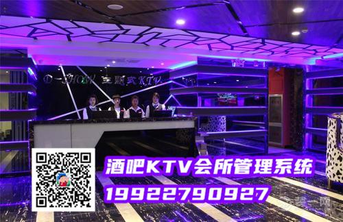 KTV上台KTV管理软件介绍