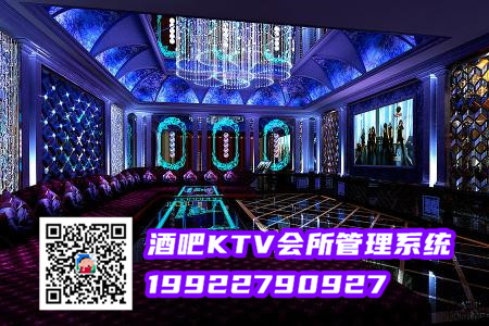 KTV存酒系统产品推荐