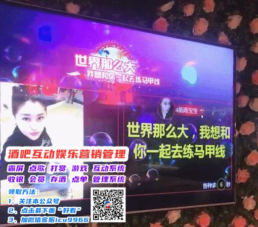 酒吧屏幕霸屏软件下载安装教程